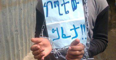 EthioMuslims