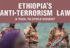 ethiopia anti terrorism