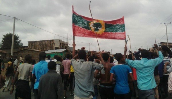 Oromia protests