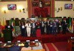 ethiopia_cabinet