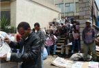 newspaper-Ethiopia
