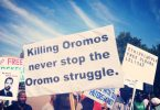 oromoprotest