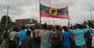 Oromia protests