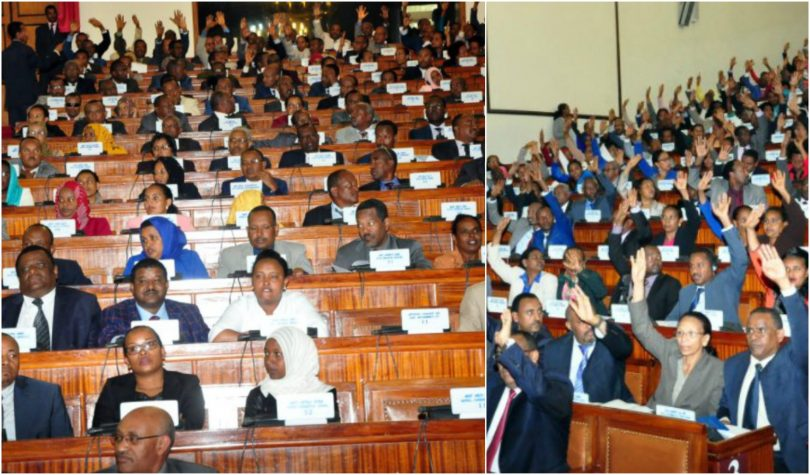 Here is how and why the Ethiopian parliament RIGGED the