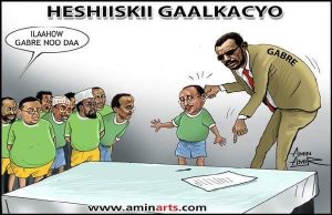 Somali Cartoonist Amin Amir's depiction of the Ethiopian colonel as an omnipotent presence in Somalia's political community